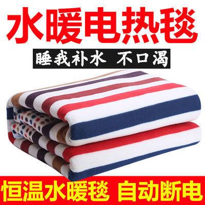 水暖毯不口干不上火]水暖电热毯水循环单人双控人三人定时电褥子