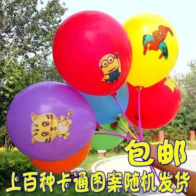 12寸加厚小猪佩奇气球儿童大号卡通气球玩具生日派对气球地推礼品