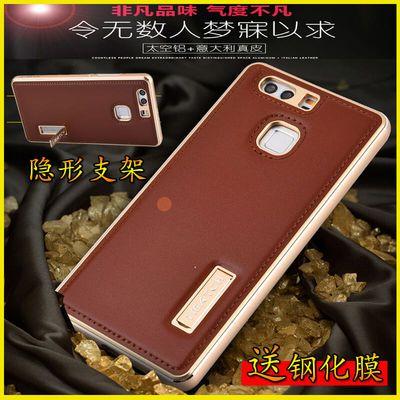 华为P9plus手机壳P20真皮后盖P9金属边框P20Pro保护套支架手机套