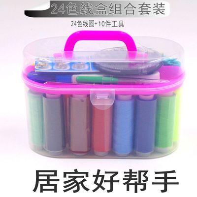 家用针线盒套装手提便携针线缝补收纳盒针线包手缝线针线套装特价