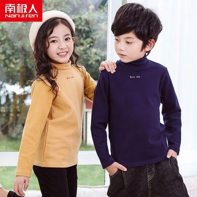 南极人儿童半高领打底衫男童春秋装女童纯棉上衣洋气长袖中大童装