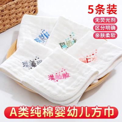 婴儿口水巾纱布毛巾宝宝纯棉洗脸巾婴幼儿方巾童巾超柔手帕用品