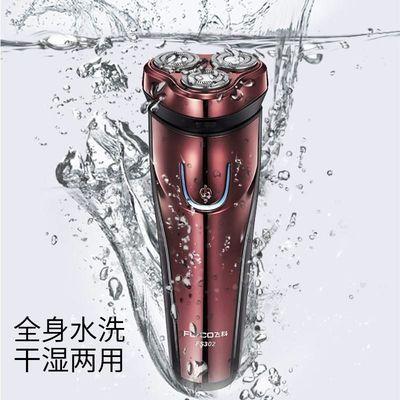 飞科(FLYCO)电动剃须刀 全身水洗刮胡刀三头电须刀 FS302