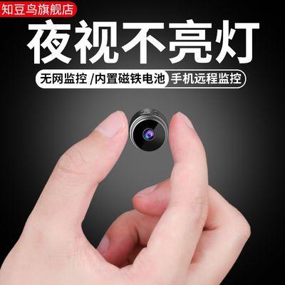 小型无线摄像机wifi夜视家用网络监控手机远程高清室内室内摄像头