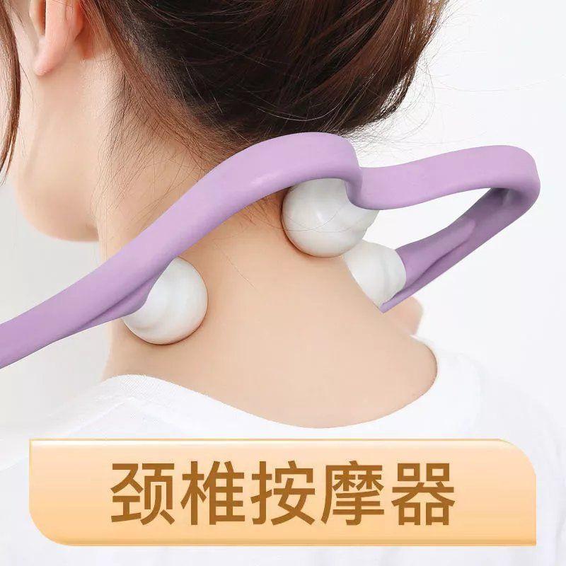 颈椎按摩器手动手持式夹脖子多功能揉捏肩颈神器疏通仪按摩滚轮棒