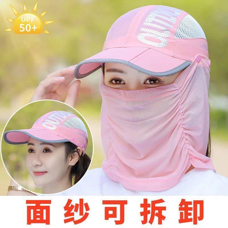 遮阳帽女骑车遮紫外线可折叠凉户外空顶面纱遮脸护颈太阳帽夏