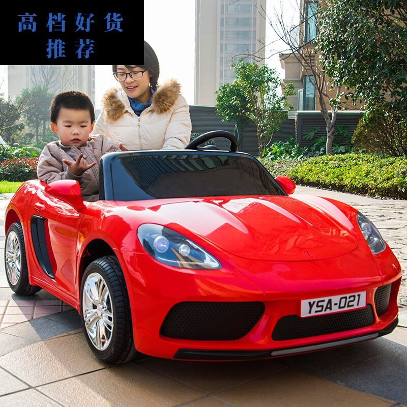 高档儿童跑车可坐人双坐双人座电动车可坐大人四轮遥控超大号小孩