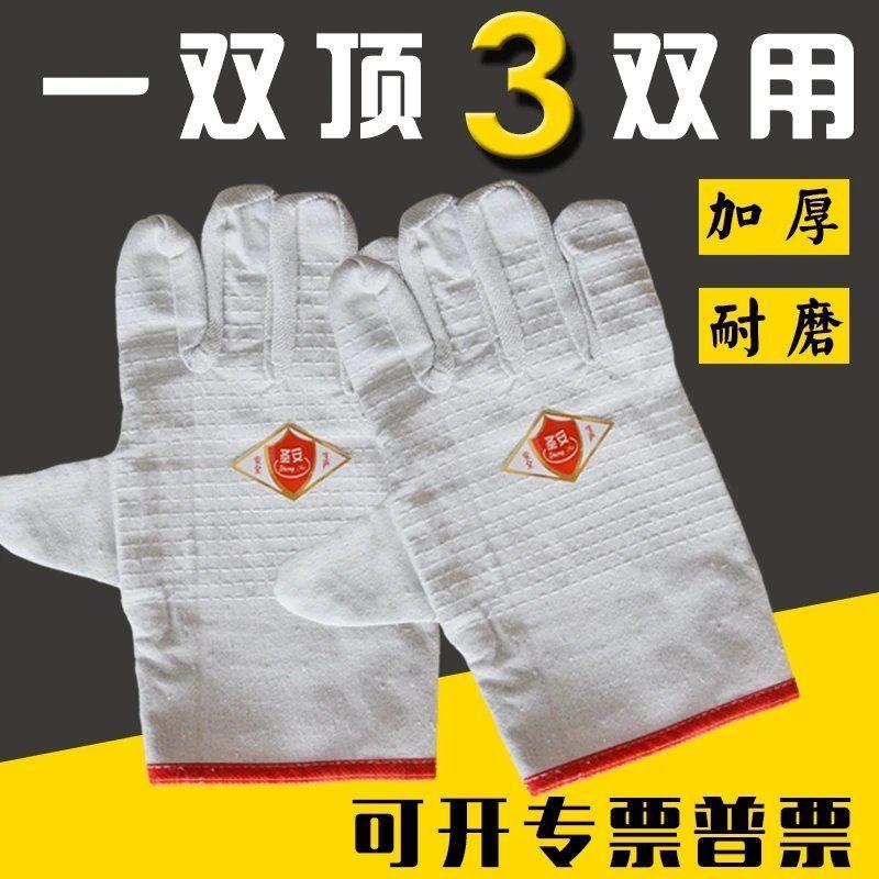 双层全帆布手套劳保用品手套耐磨加厚棉布全衬24线防割焊工手套批