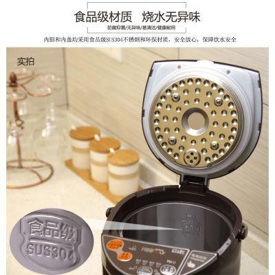 台式饮水机家用保温电热水机304不锈钢电开水机5L温水机饮水器