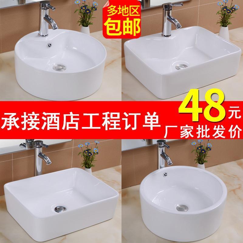 特价洗手盆陶瓷台上盆长方形洗脸盆椭圆形洗漱单盆白色洗面盘水池