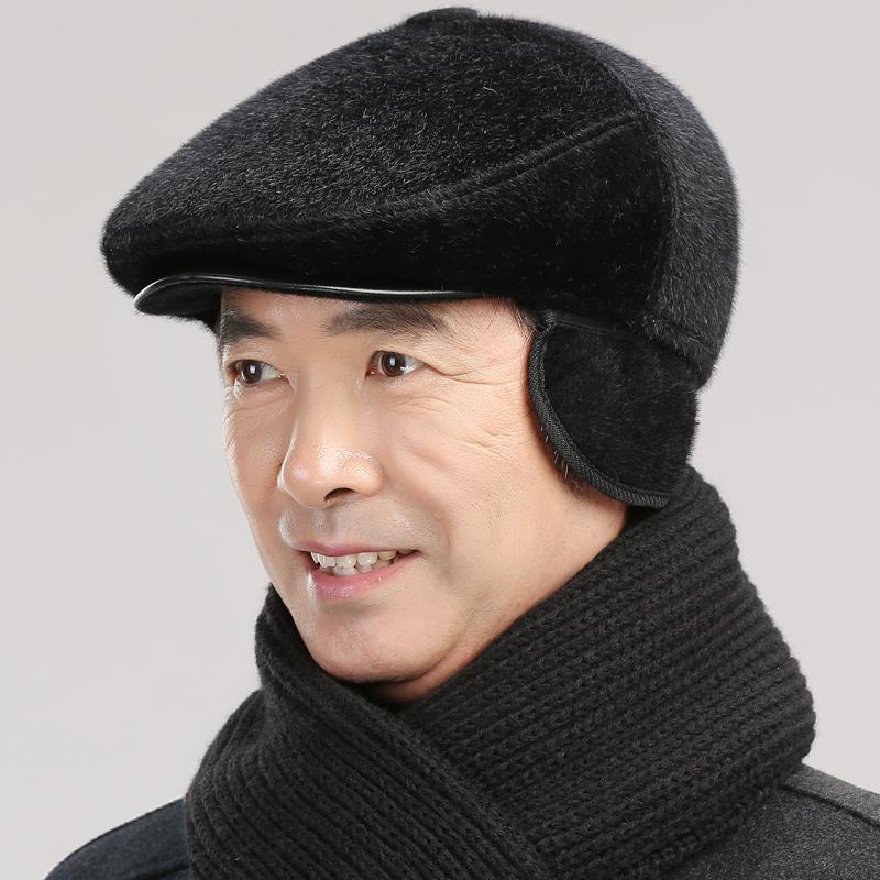 冬季中老年保暖护耳老头帽子老人前进鸭舌帽60-70-80岁爷爷爸爸男