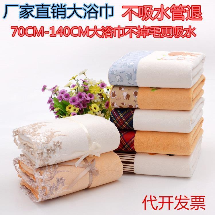 毛巾浴巾批发超强吸水回礼理发店美容院专用超细纤维铺床情侣浴巾