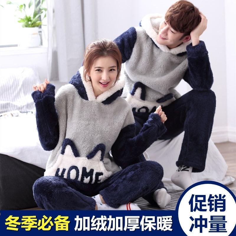 情侣睡衣男女秋冬季珊瑚绒套装法兰绒加厚保暖家居服卡通长袖大码