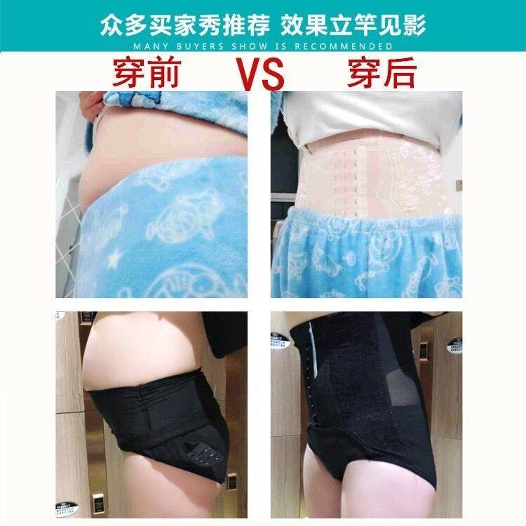 高腰收腹内裤女产后燃脂瘦身衣塑身美体裤薄款束腰带收胃提臀减肥