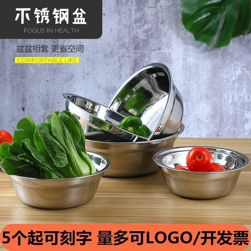 家用加厚不锈钢盆不锈钢汤盆不锈钢小盆汤碗食堂碗不锈钢汤碗饭碗