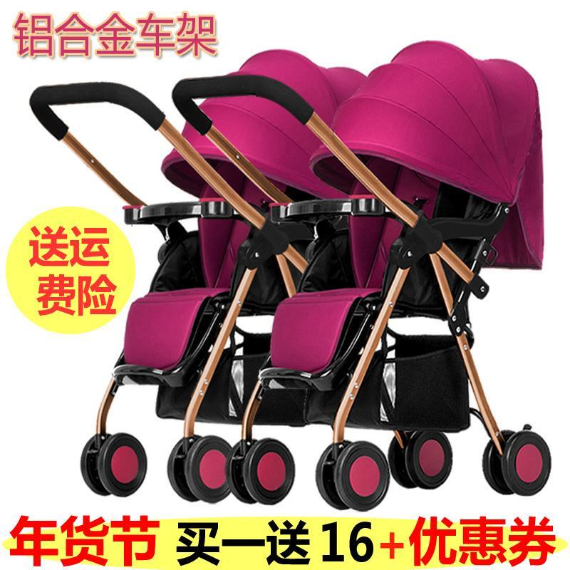 Twin stroller can be split can sit in two-way light folding second child baby car double trolley