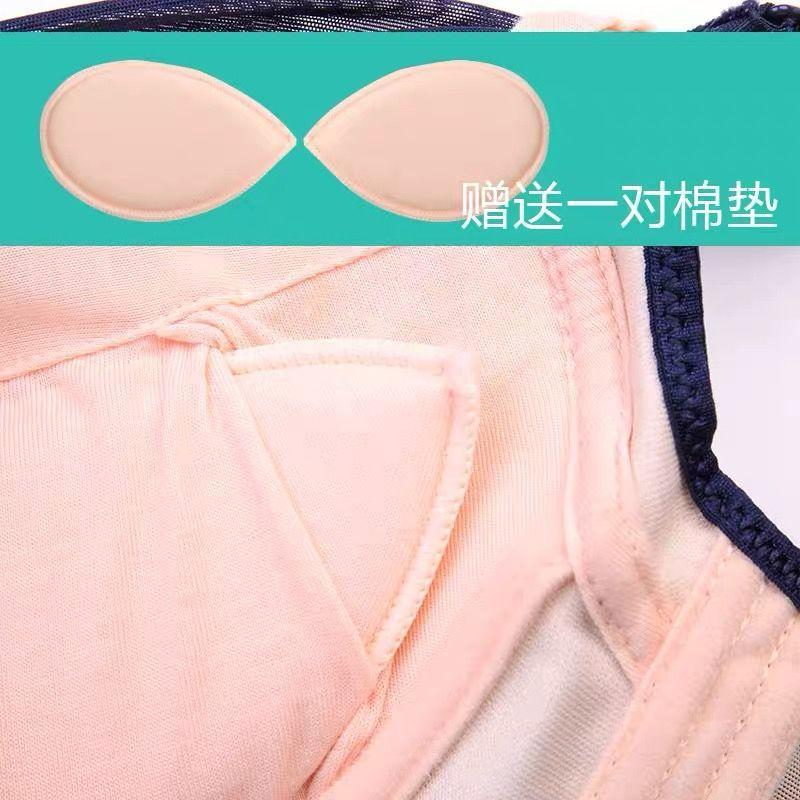 88745-有钢圈大码文胸胖mm加大全杯聚拢胸罩上托收副乳调整防下垂内衣女-详情图
