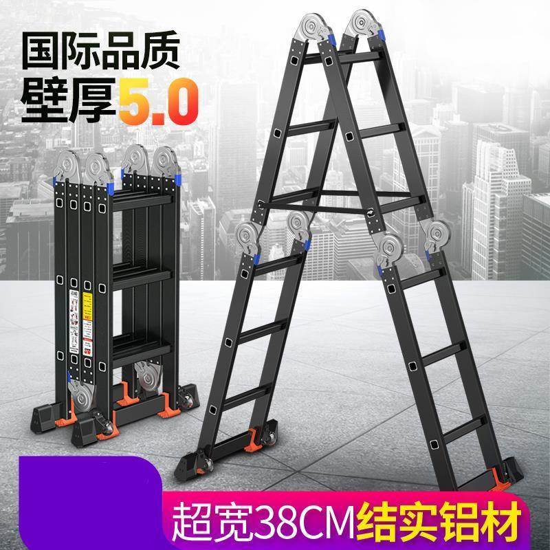 型材厚3mm三步四步铝合金焊接折叠梯子四折梯人字加厚防滑工程铝