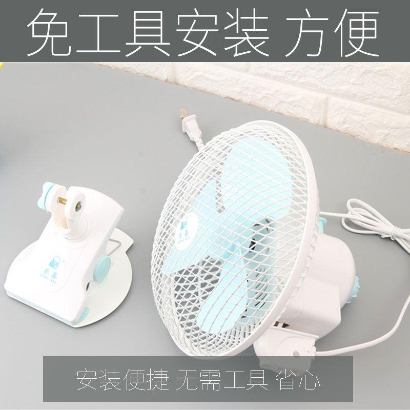 78958-电风扇夹式9寸大风力摇头风扇夹扇小型家用床上10寸插电大号摇头-详情图