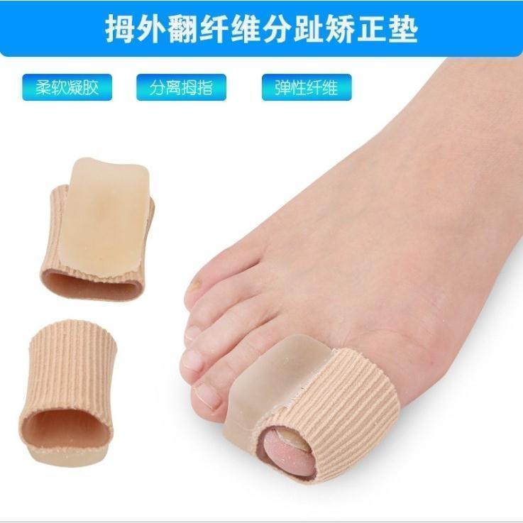 日本款大脚趾头拇指拇外翻矫正器分离分趾矫形大脚骨日夜用可穿鞋