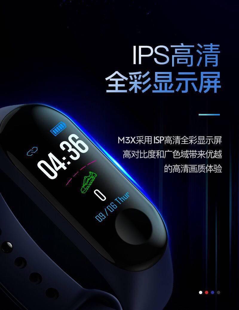 正品小米手環6/智慧手環小米8青春版6xnote35X紅米智能手環防水計步觸屏手表