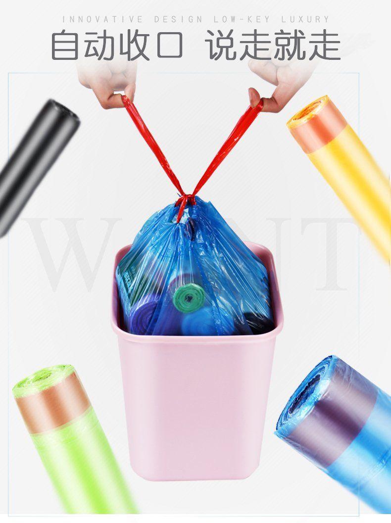 【加厚款】背心袋大号批发加厚垃圾袋手提式家用抽绳垃圾袋