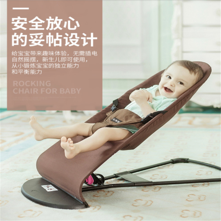 Electric baby shaker chair in the remote child bed small bao sleeping horse hanging basket rattan coax sleepoutdoor fresh autumn chiboe child