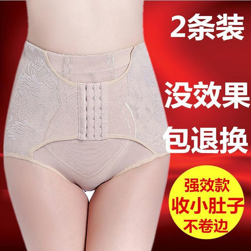 收腹内裤女中高腰产后减肥瘦肚子塑身瘦身束腰提臀收腹裤夏季薄款