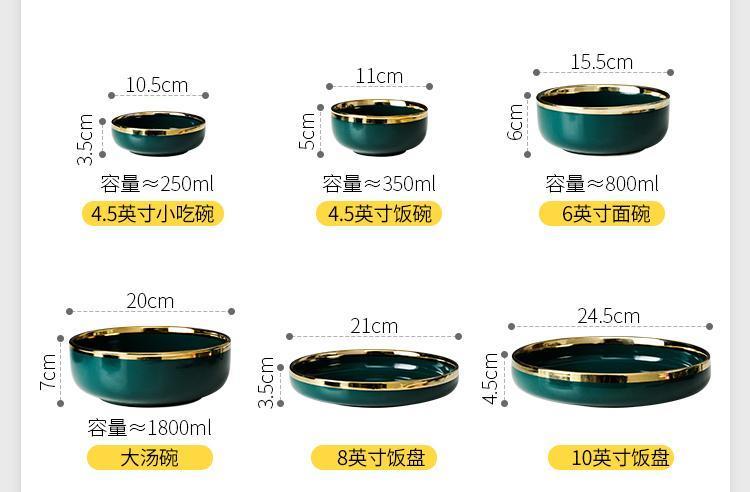 淘啦樱花祖母绿餐具北欧汤碗大号汤盆家用微波炉专用碗具碗碟套装【小度百货】