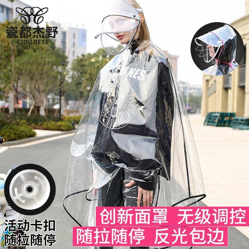 全透明电瓶车电动自行车双人代驾雨衣成人男女大双帽檐摩托车雨披