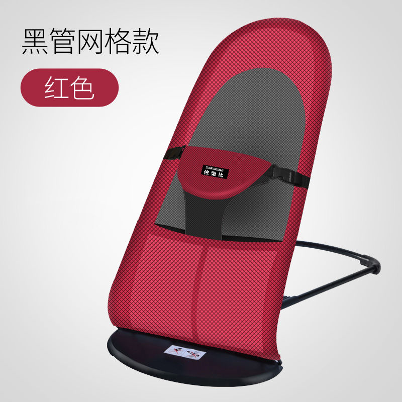 Zanzan fly-flying god-like aijun creation want swaying chair baby pacifying recliner children shaker old chair
