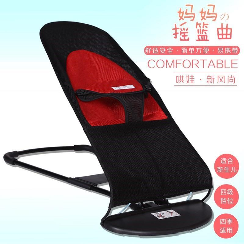 Soothethed baby shakechair coaxing the god Pabic coaxbaby rack recliner newborn sleep accessories