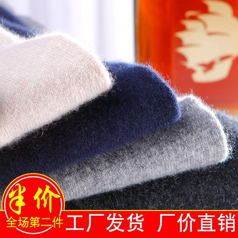 内蒙发货女士纯羊绒裤高腰薄款孕妇保暖裤秋冬季男士打底羊毛秋裤