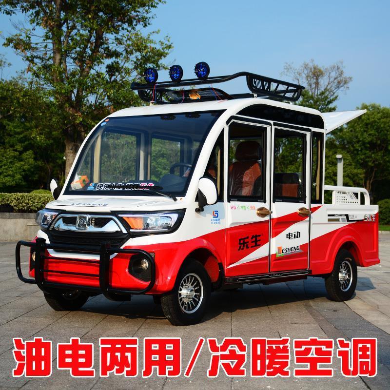 电动四轮车货车四座皮卡新能源家用成人代步车油电两用电瓶汽车
