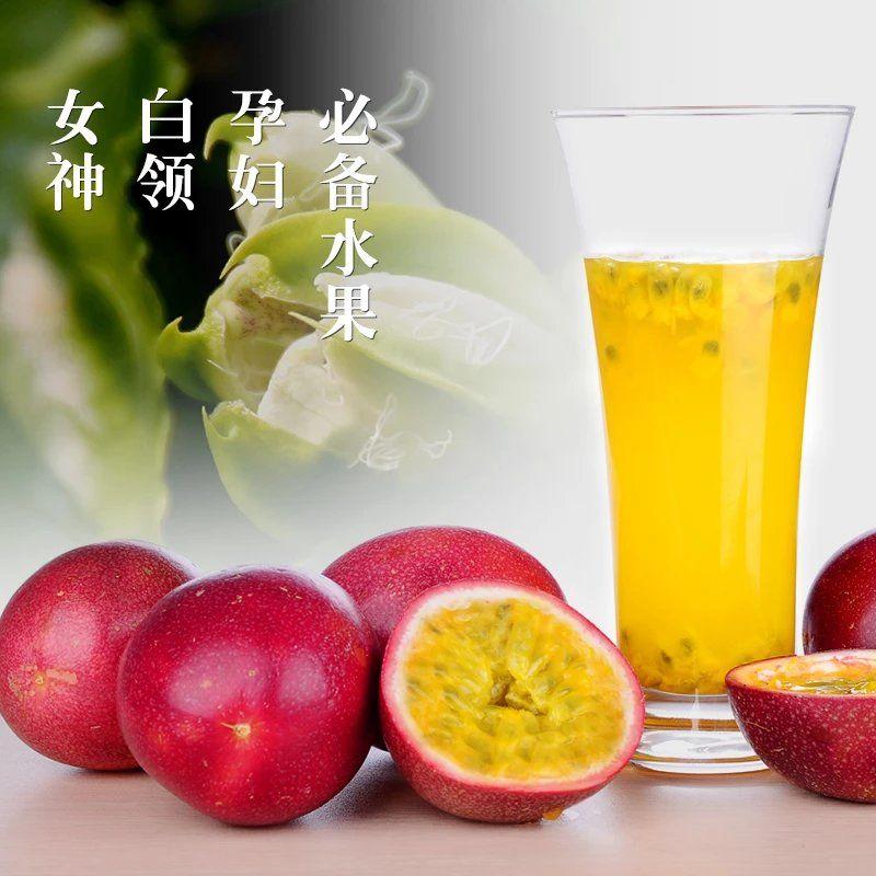 广西百香果3斤特级大红果5包邮一级水果白香果新鲜现摘当季10整箱_8