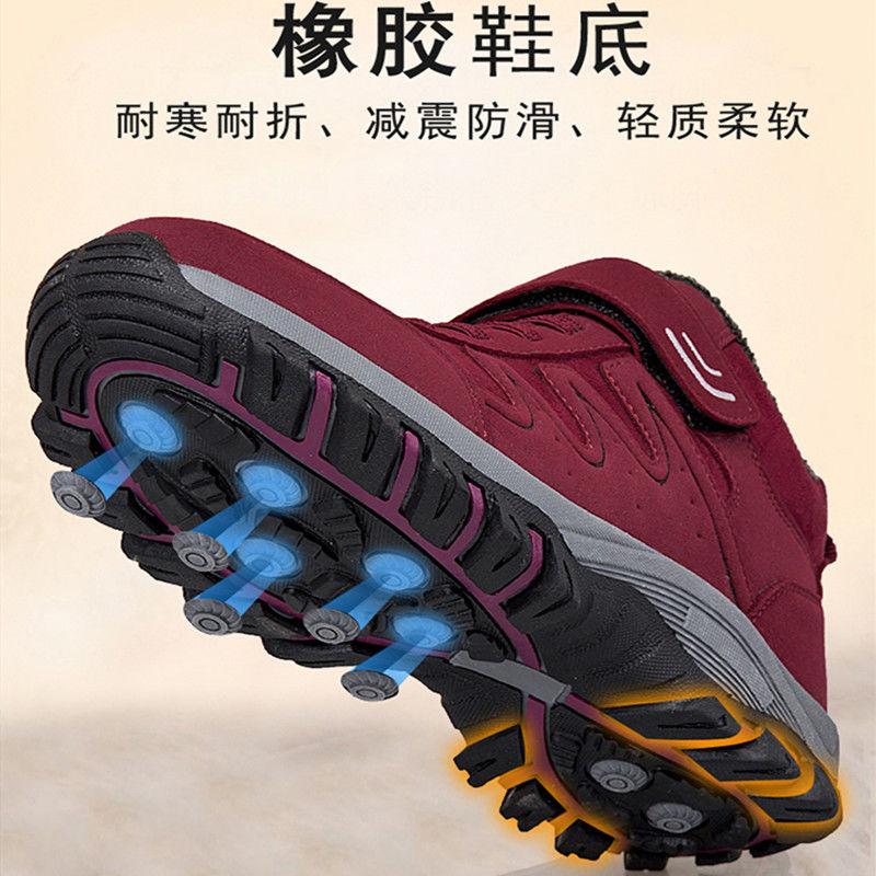 舒适老人鞋冬季保暖款男士爸爸防滑休闲运动健步鞋女妈妈加绒棉鞋