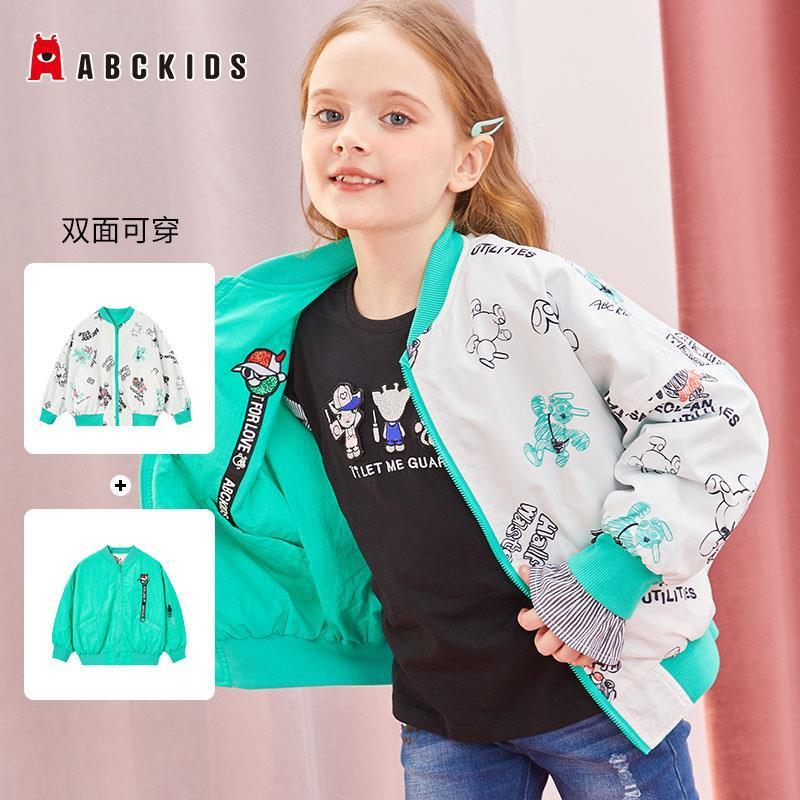 【5折】新品 女中童外套(吊牌价¥329)【2月19日发完】