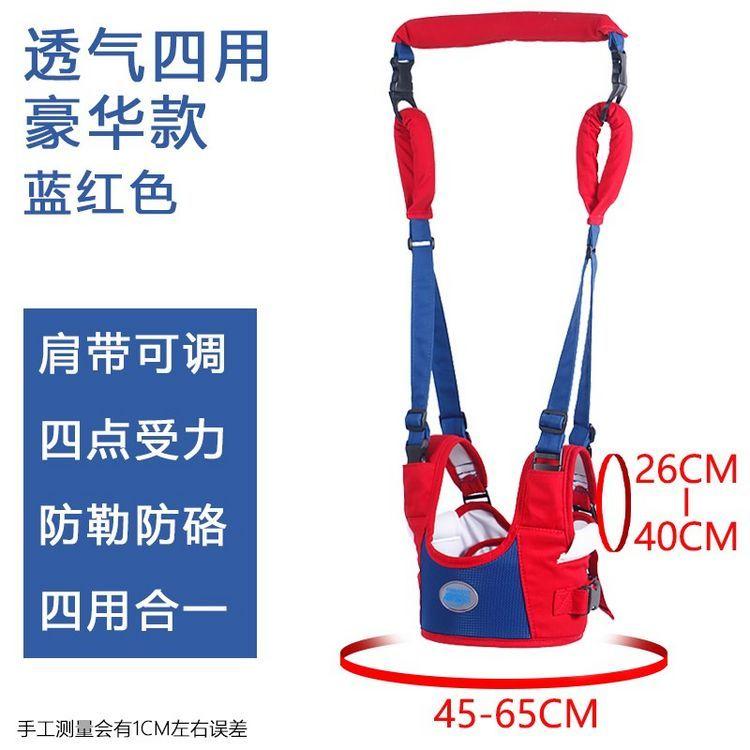 小孩子学走路学步拉行器背带【包邮】