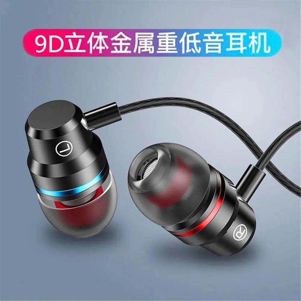 重低音金属耳机适用oppo华为vivo小米苹果通用耳塞入耳式耳机线