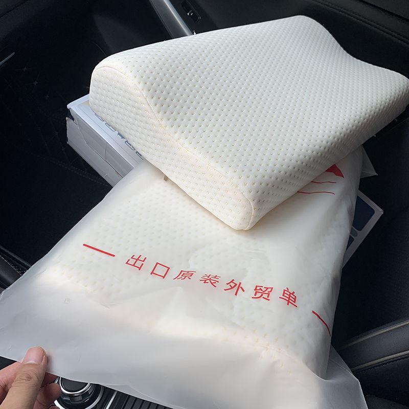 买手白菜团、外贸工厂抵债货、助力国产:慢回弹记忆棉头枕