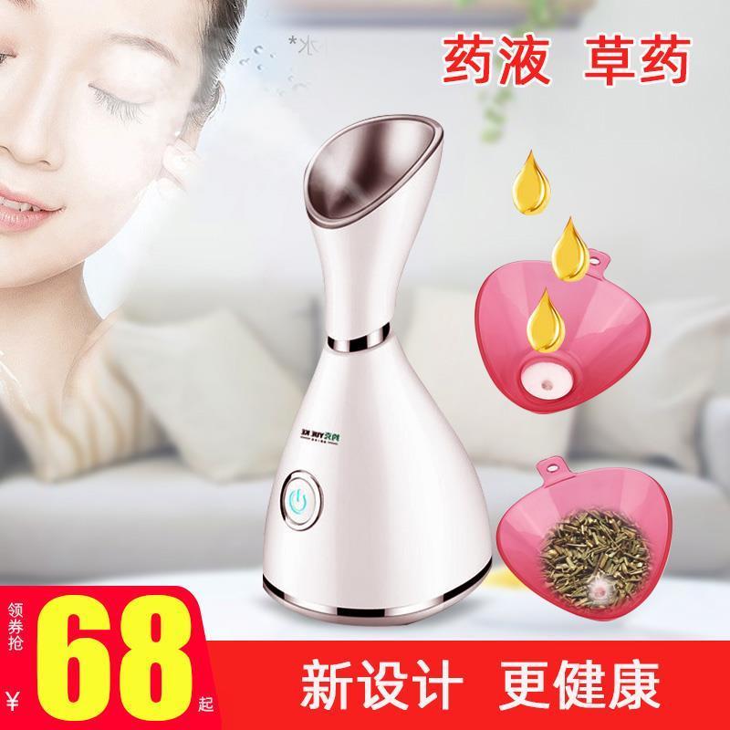 熏鼻器热蒸汽蒸鼻子儿童中药包草药眼睛薰蒸仪熏眼机仪器加湿器