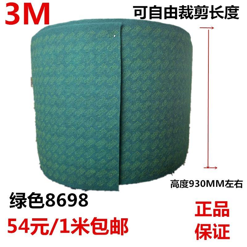 加硬工業百潔布 3M8698百潔布尼龍片不銹鋼拉絲除銹布菜瓜布1米高