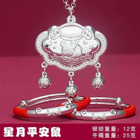 便宜的宝宝银手镯纯银s999小孩银手镯鼠宝宝满月猪婴儿周岁男女儿童银镯