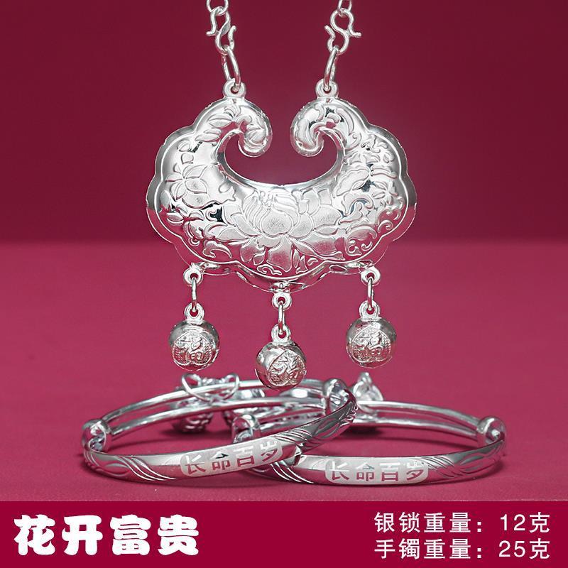 宝宝银手镯纯银s999小孩银手镯鼠宝宝满月猪婴儿周岁男女儿童银镯
