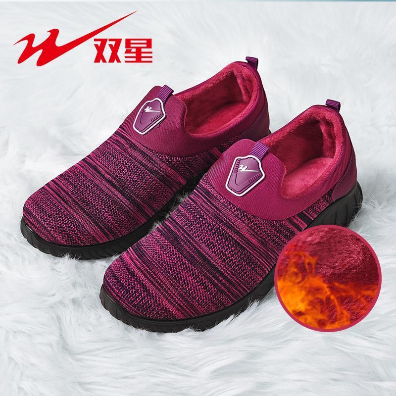双星运动鞋女冬季加毛一脚蹬保暖舒适防滑懒人冬季加绒休闲鞋9233