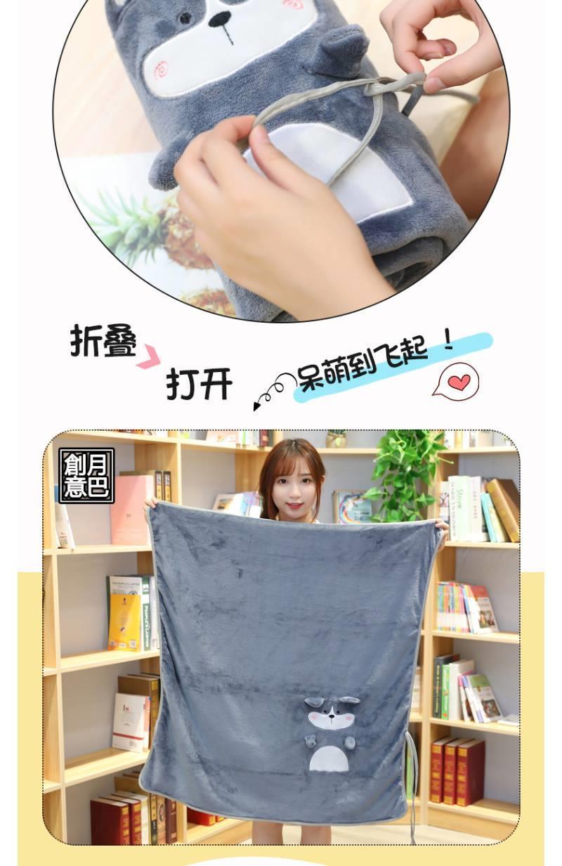 夏季单人法兰绒毯子夏天办公室午睡空调小被子汽车空调毯薄款便携