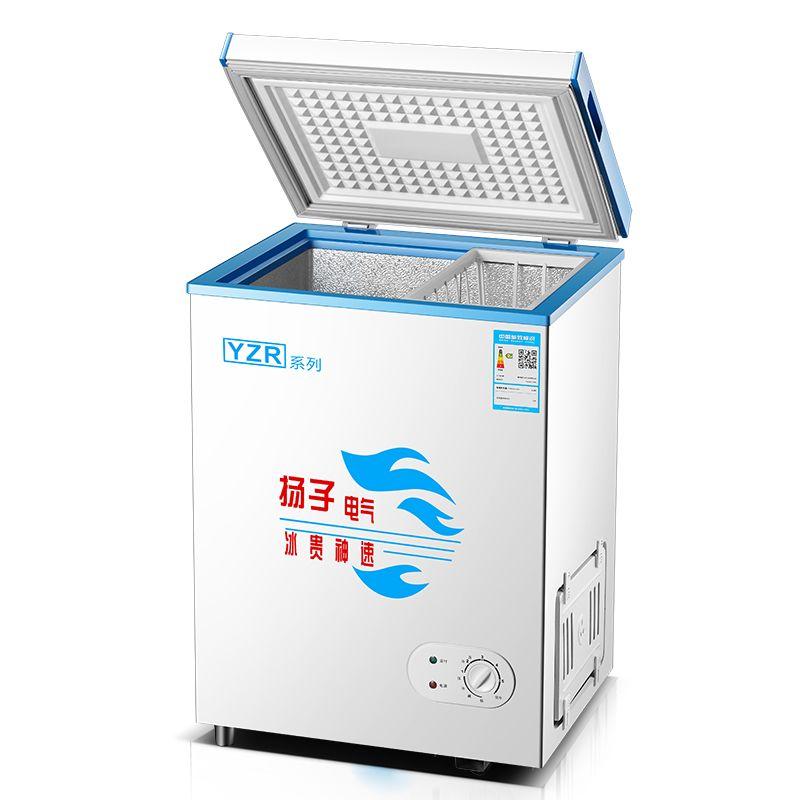 特价冰柜商用家用大容量小型迷你小冷柜节能双门冷藏保鲜冷冻两用【3月9日发完】
