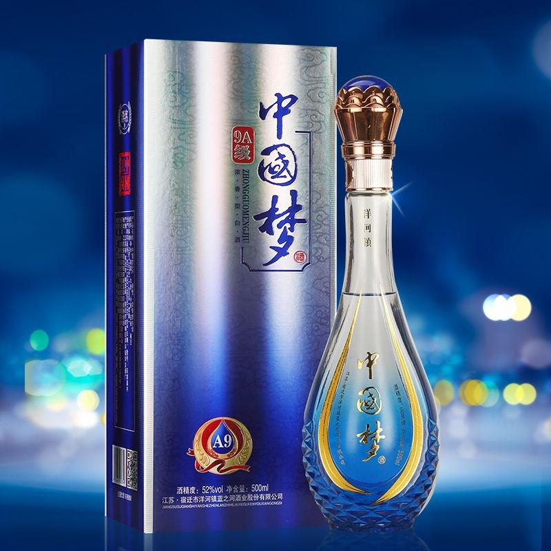 【6瓶装】中国梦白酒整箱 52度浓香型纯粮食9A级粮食酒