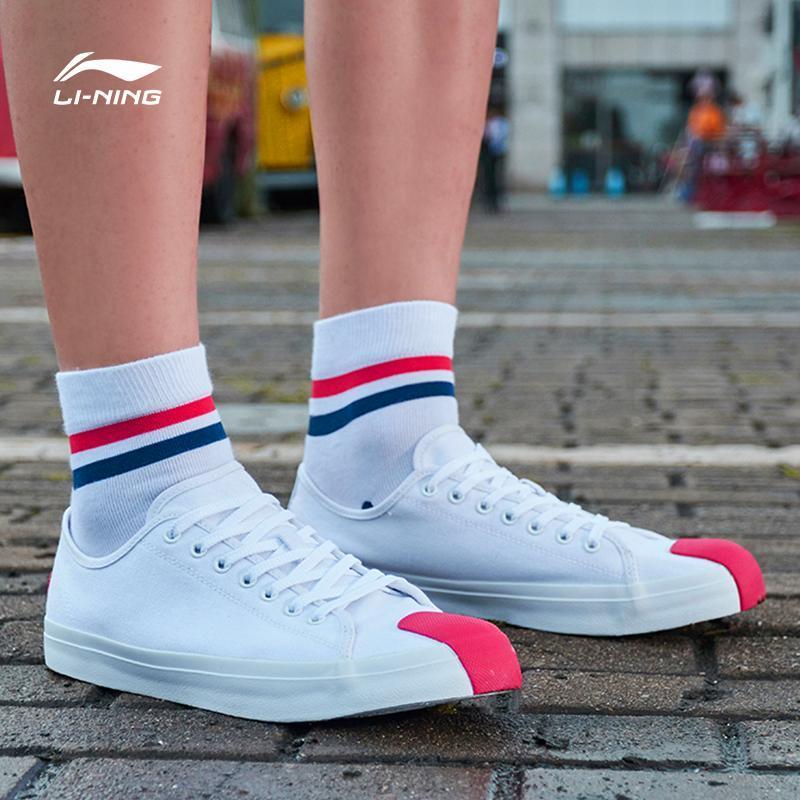 百亿补贴:LI-NING 李宁 AGCP155-2 男士休闲板鞋