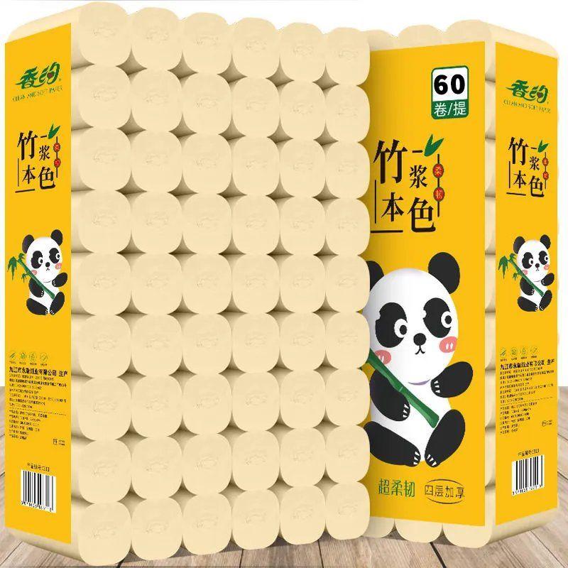 【60卷巨量够用1年】60卷/12卷竹浆本色卫生纸卷纸纸巾批发家用【8月17日发完】